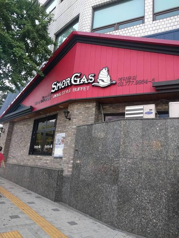 Smorgas Viking-Style Buffet, Seoul