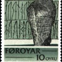 Faroe_stamp_059_runen_stone.jpg