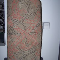 Ändersta Rune Stone (U 1160) in the Ashmolean Museum (Front, full length)